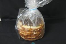 Les pains surprises